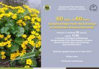 b_200_150_16777215_00___images_news_2019_wystawa_Boreckiej__resize.JPG
